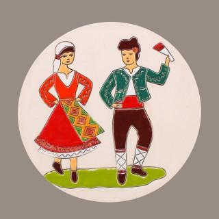 Bulgarian Dance Plate Model 1