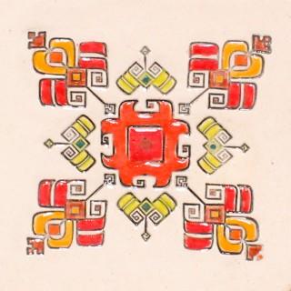 Bulgarian embroidery 2 - cone mug