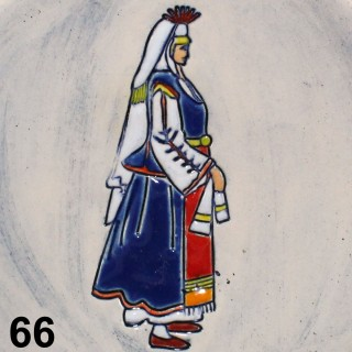 Maiden With Blue Garb
